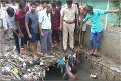 ghaziabad a 12 year old boy in open groove with a bicycle death