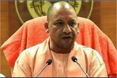 yogi said earlier farmer used to commit suicide now