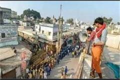 aligarh administration ban on religious ceremonies