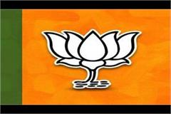 bjp leaders urinate on ticket