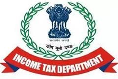 it department to keep tea pakodas on guard