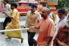 cm yogi reached muzaffarnagar