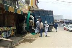 truck collides to shop cctv camera capture accident