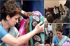 hope that the victims of sonbhadra will get justice priyanka gandhi