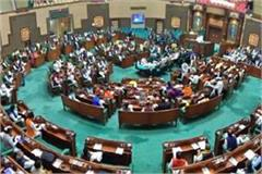 legislative proceedings started with a ruckus on debt waiver