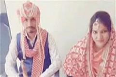 honor killing in patiala