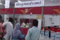 ganga jal from gangotri being sold at a post office in rohtak
