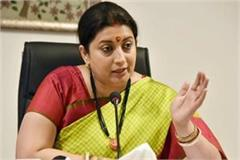 lok sabha elections are working to break the country smriti irani