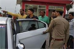 aligarh petrol pump