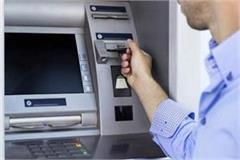 syndicate bank atm money did not go out despite entrees
