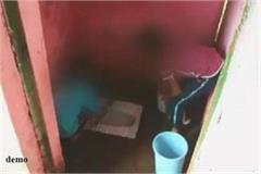 children clean up toilet in school