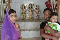 in hamirpur