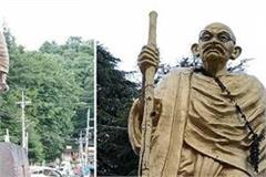 dalhousie is the first place in the country where two statues of patriot