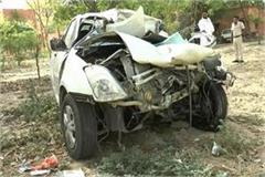 five member of family died in painful road accident
