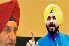 tript rajinder bajwa speak against sidhu