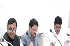 panchayat raj minister