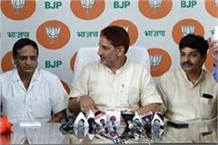 two veteran praveen atre and kulbhushan goyal join bjp in haryana