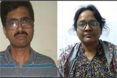 husband and wife arrested for naxalism