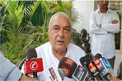 after the questioning of the ed hooda came in front said i am not suppressing