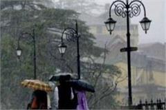 heavy rains of farmers and gardeners