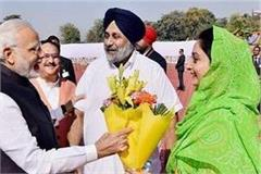 pm modi congratulates harsimrat kaur badal on birthday