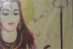 shravan month festival