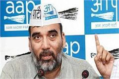 gopal roy said aap jjp alliance will not be in haryana