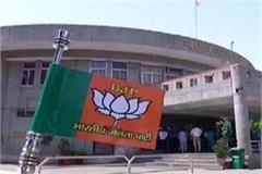 eow notice to bjp s three former mps in case of mp fund misuse