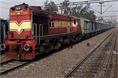 firozpur delhi shatabdi express train
