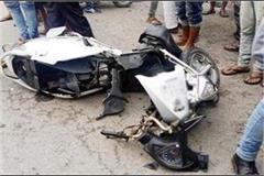 three killed in car scooty clash in mainpuri