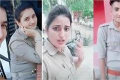 tik tok s drug addiction on policemen