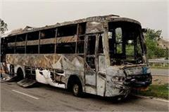 death of two dozens injured and luxury bus burnt in kurukshetra