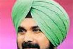 manjinder sirsa raises questions on sidhu s resignation