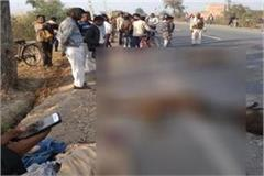 truck killed three in bhadohi two dead