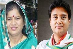 women and child development minister left office