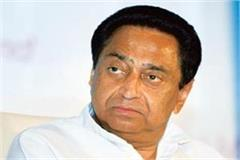 before the rakshabandhan kamalnath government gave special gifts to women