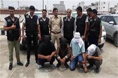 4 members of the mostwanted gang arrested while delivering the stolen car