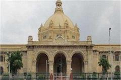 notification issued for 11 seats of legislative council in uttar pradesh