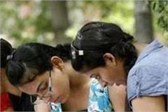 last date for filling the form for admission in ma is august 3