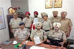 assam women constitute seven crore heroin