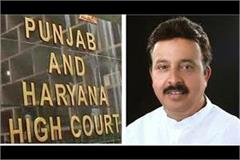 high court asked minister rao narbir why should not you be prosecuted