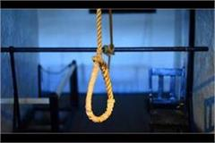 noida newly married has of suicide case against husband