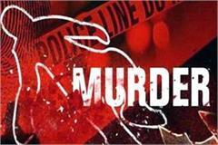 murder of elderly woman