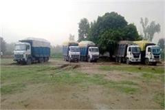 police take action on mining mafia