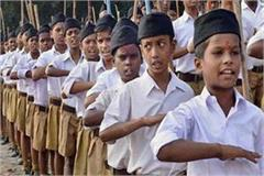 rss ready to open army school