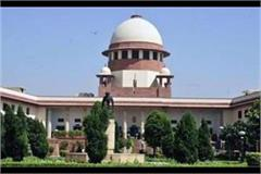 order passed by supreme court to punjab haryana and central government on syl