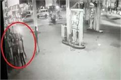 10 ammunition sprawled in a panoramic pump in the incident cctv