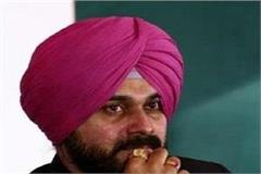 sidhu arrives in delhi darbar before capt amarinder verdict