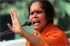 sadhvi prachi statement