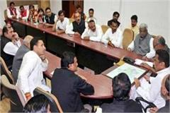 kamal nath concluded the cabinet meeting